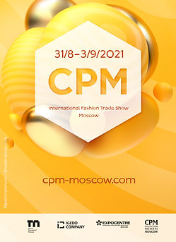 CPM21_II_682х1000.jpg
