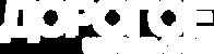Logo DU 3.png