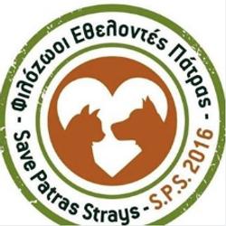 Save Patras Strays