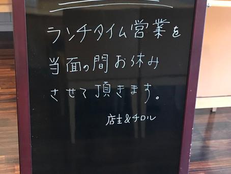 大事なお知らせ