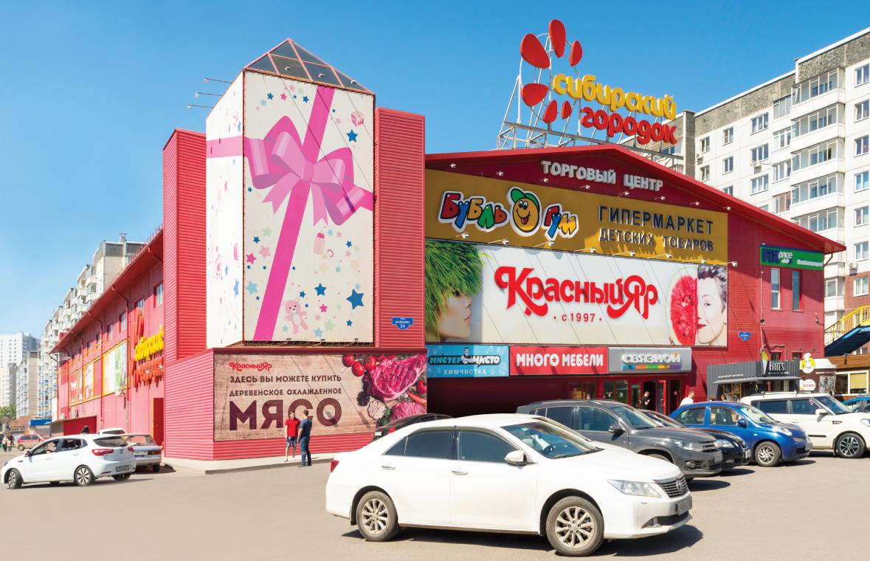 ул. Молокова, 54