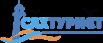 Logo_SAKHTOURIST65_RGB_2.png