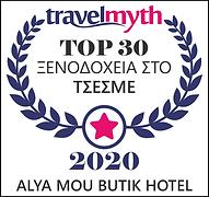 travelmyth_1591527_cesme__p23_y2020el_pr