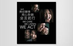 Mockup_HKT_2