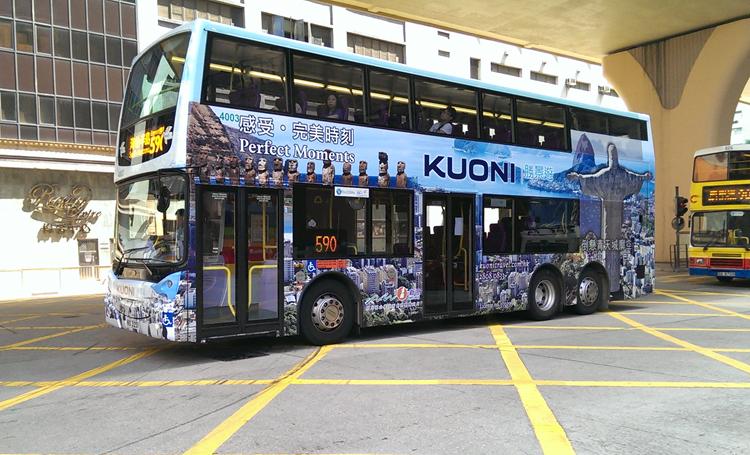 b_kuoni_bus_05L