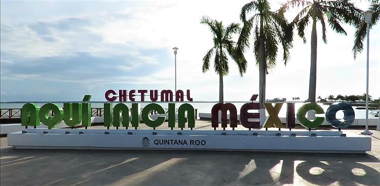 Capital de Quintana Roo, Chetumal