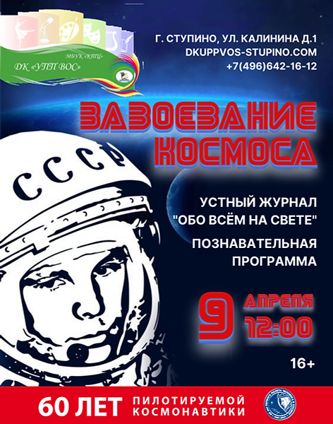 космос.png
