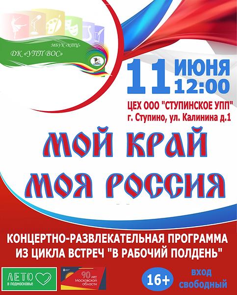 россия 2019.png
