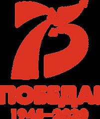 P-75_logotip.png
