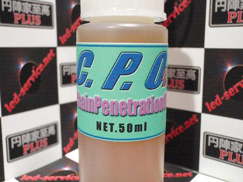 (業販)C.P.O.-R 5本セット