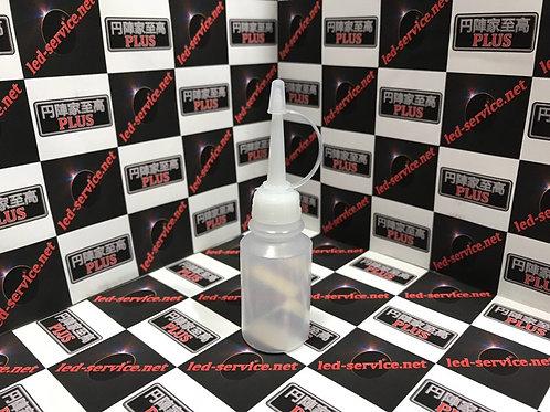 20mlスポイトボトル