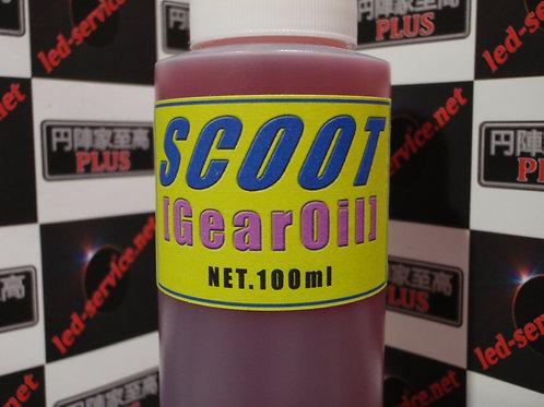 (業販)SCOOT
