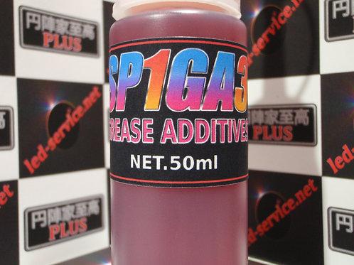 (業販)SP1GA3 5本セット