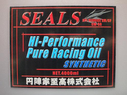 (業販)SEALS (4000ml)