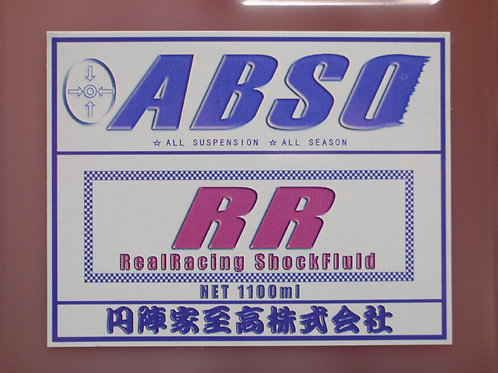(業販)ABSO[RR] 5本セット