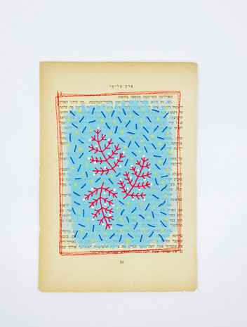 Leaves on Old Book Paper