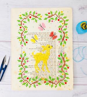 Bambi & Bunny Embroidery