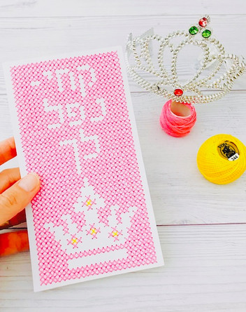 Embroidery Greeting Card