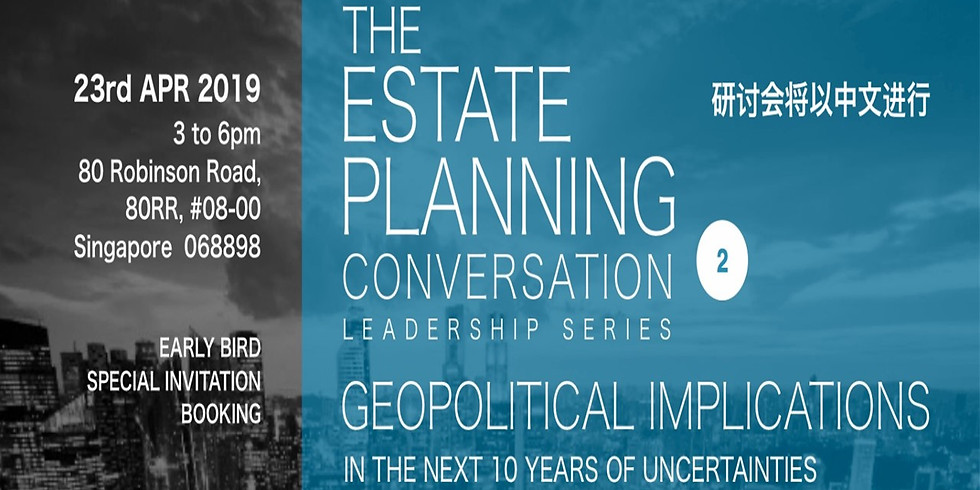 The Estate Planning Conversation Leadership Series