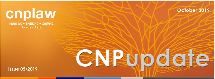 CNP.PNG