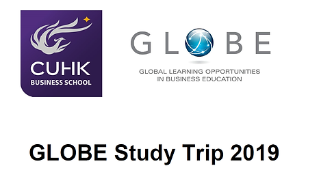 CUHK Business school 150519.PNG