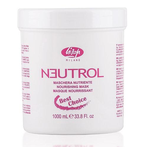 Питательная маска для сухих волос Neutrol Best Choise Nourishing Mask