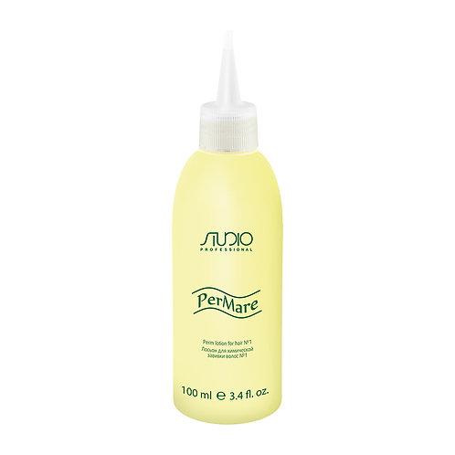 Лосьон для химической завивки волос №1.