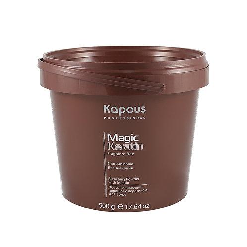 Обесцвечивающий порошок для волос с кератином.