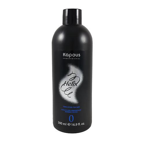 Лосьон для химической завивки волос № 0.