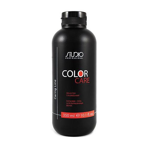 Бальзам-уход для окрашенных волос «Color саге».