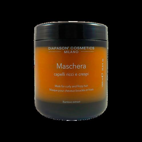 DCM Маска для вьющихся и кудрявых волос с экстрактом бамбука