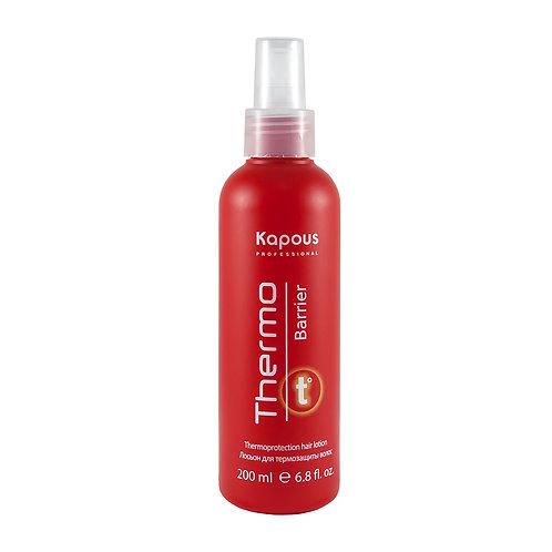 Лосьон для термозащиты волос «Thermo barrier».
