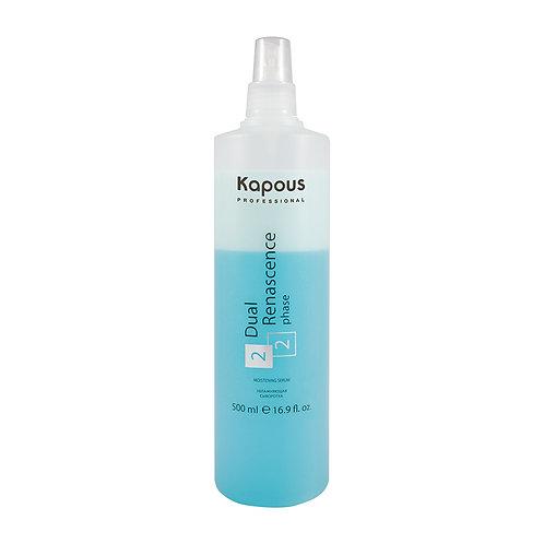 Увлажняющая сыворотка для всех типов волос.