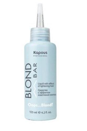 Средство с эффектом осветления волос «Oops...Blond!», 125 мл