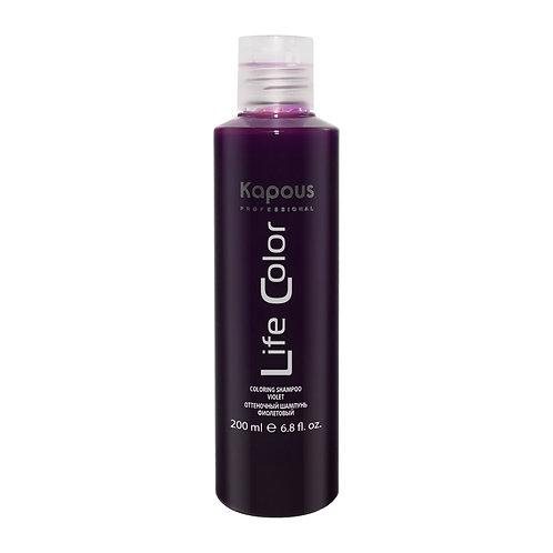 Оттеночный шампунь для волос Фиолетовый