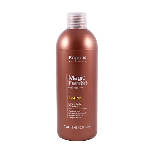 """Лосьон для долговременной завивки волос с кератином серии """"Magic Keratin"""""""