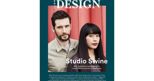 icon-design-luglio-agosto-2017-copertina-1280x677.jpg
