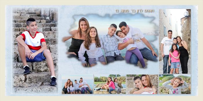 צילום משפחתי בבר מצווה