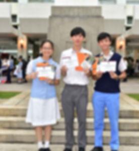 Scholarship Winners_2018.jpg