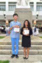 Essay Award Winners_2018.jpg