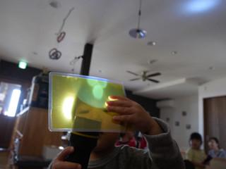 「光あそび🔦✨✨」 オレンジ組2歳児