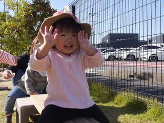 2本橋はじめました✨ オレンジ組1歳児