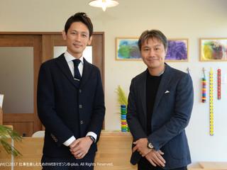 元プロボクシング畑山隆則さんと対談させていただきました!!