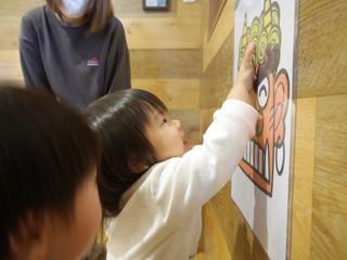豆まきの練習👹 オレンジ組1歳児