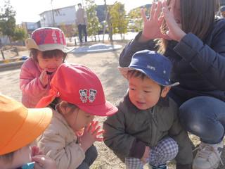 戸外遊び✨ オレンジ組1歳児