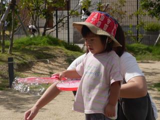 シャボン玉であそんだよ😆 オレンジ組1歳児