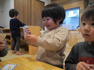 かるた✨ オレンジ組2歳児