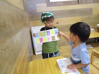 「アイスクリーム屋さん✨」 オレンジ組2歳児