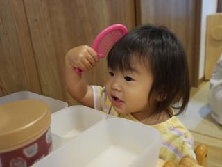 お部屋が新しくなりました✨ オレンジ組1歳児