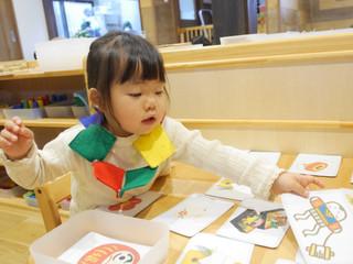 かるた✨ オレンジ組1歳児
